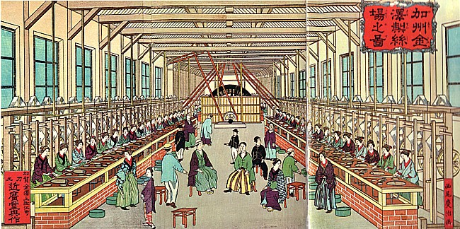 japanese western style factory